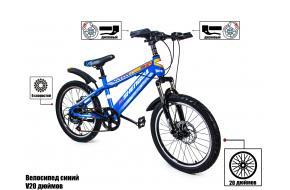 """Велосипед 20 """"SHENGDA"""" Синий V20, Ручной и Дисковый Тормоз-фото"""