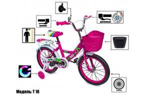 """Велосипед 16 """"SHENGDA"""" Pink T18, Ручной и Дисковый Тормоз-фото"""