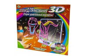 """3D доска для рисования """"Мир динозавров""""-фото"""